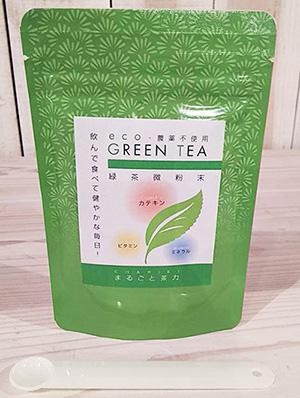 いりえ農園さんの緑茶